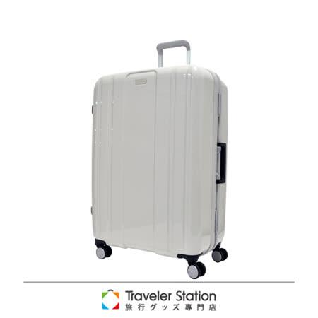 《Traveler Station》Traveler Station 25吋繽亮鋁框拉桿箱-象牙白
