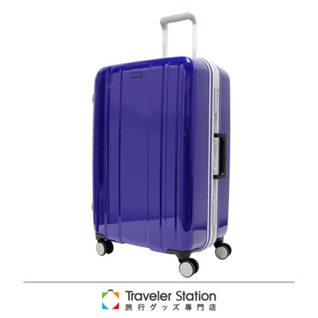 《Traveler Station》Traveler Station 28吋繽亮鋁框拉桿箱-中紫色