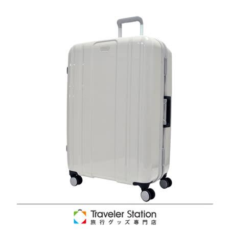 《Traveler Station》Traveler Station 28吋繽亮鋁框拉桿箱-象牙白