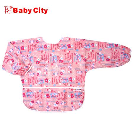 【娃娃城-Babycity】防水長袖畫畫衣(3-5A) 粉色兔子