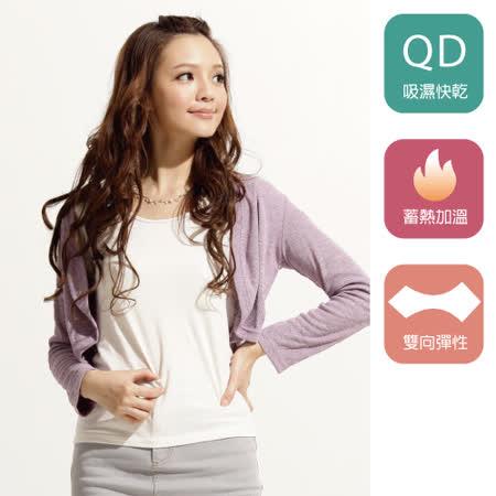 【EverSmile】女款外搭保暖小外套(紫色)