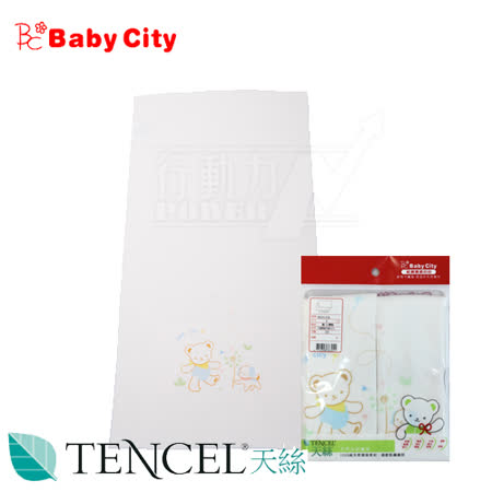 【娃娃城-Babycity】天絲棉紗布澡巾(兩入)
