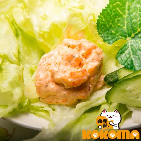 《極鮮配》蓋世達人龍蝦舞沙拉(250g±10%包)