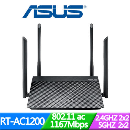 ASUS RT-AC1200 雙頻 Wireless-AC1200分享器