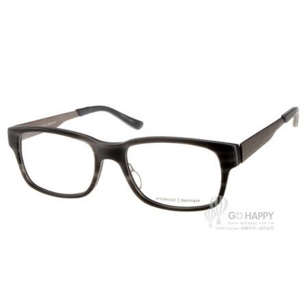 Prodesign Denmark眼鏡 質感百搭款(流線黑) #PRO1729-1 C6524