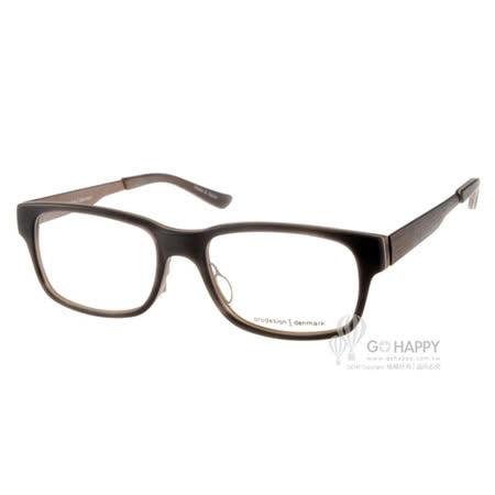Prodesign Denmark眼鏡 質感百搭款(棕) #PRO1729-1 C6534