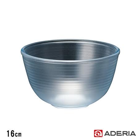 【ADERIA】日本進口陶瓷塗層耐熱玻璃調理碗16cm