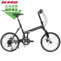 KHS-功學社F20-D 鉻鉬鋼24速前後避震碟煞折疊單車-平光黑