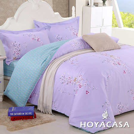 《HOYACASA 典雅花舞》雙人四件式純棉兩用被床包組(天絲入棉30%)