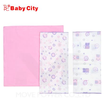 【娃娃城-Babycity】超柔紗布手帕-紫(三入)