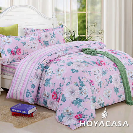 《HOYACASA 淡香伊人》雙人四件式純棉兩用被床包組(天絲入棉30%)
