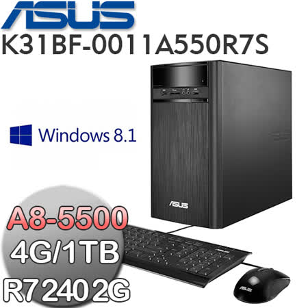 ASUS華碩 K31BF【龍之怒吼】 AMD A8-5500四核心 2G獨顯 Win8.1電腦 (K31BF-0011A550R7S)