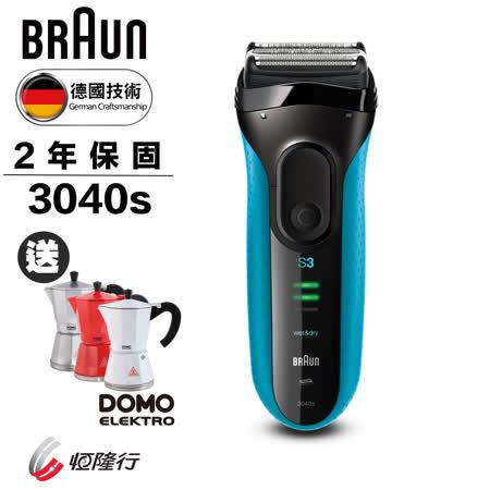 【德國百靈BRAUN】-新升級三鋒系列電鬍刀(3040s)再送歌林鬆餅機