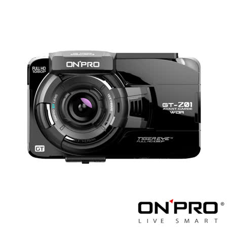ONPRO GT-Z01 GPS+155度超廣角鏡頭 觸控式行車記錄器+16G記憶卡