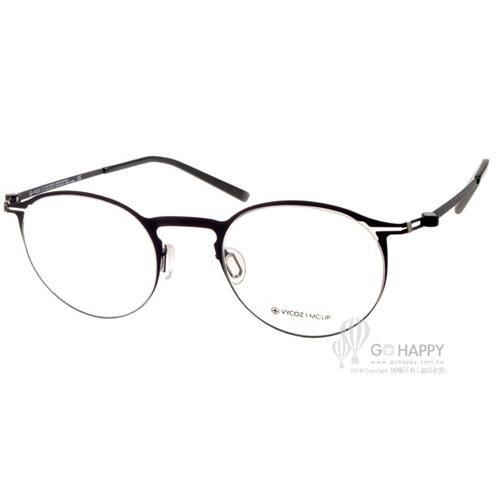 VYCOZ眼鏡 薄鋼 文青半圓框款(藍-黑) #LETTER PUMPM