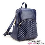 DF Flor Eden - 歐式經典菱格壓紋真皮款3用後背包-古典藍