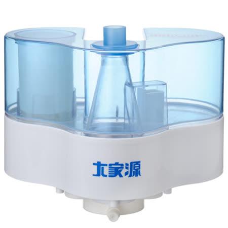 【大家源】霧化降溫器 TCY-8001