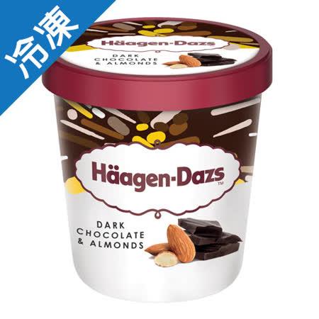 哈根達斯黑巧克力脆杏仁冰淇淋品脫500ml/杯