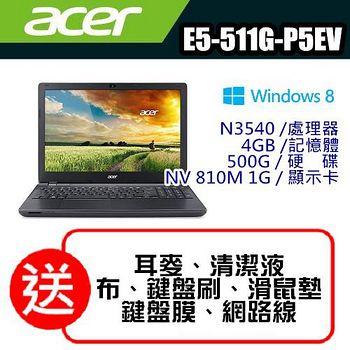 ACER 四核獨顯高效筆電E5-511G-P5EV(加碼送七大好禮) /-N3540