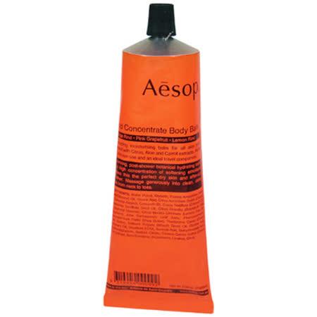 【私心大推】gohappy 線上快樂購Aesop 橙香身體乳霜(120ml)效果台中 愛 買 大 創