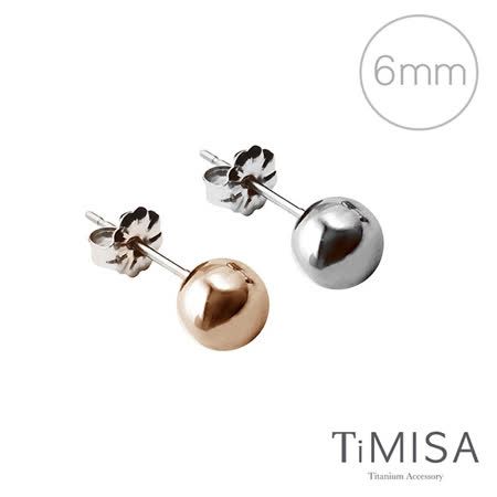 【TiMISA】極簡真我(6mm) 純鈦耳針一對 (2色可選)