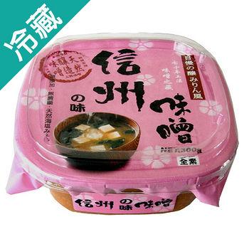 味榮信州風味天然味噌 300G /盒