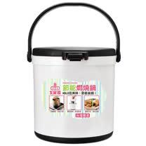 【大家源】節能燜燒鍋5L(304) TCY-9125