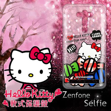 三麗鷗授權正版 Hello Kitty 凱蒂貓 Asus Zenfone Selfie ZD551KL 透明軟式保護套 手機殼 (糖果HI)
