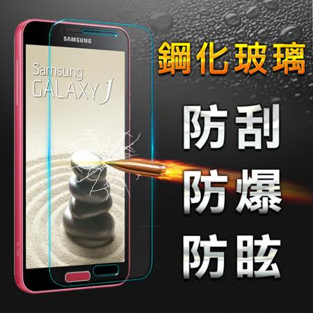 【YANG YI 揚邑】揚邑 Samsung Galaxy J7 防爆防刮防眩弧邊 9H鋼化玻璃保護貼膜