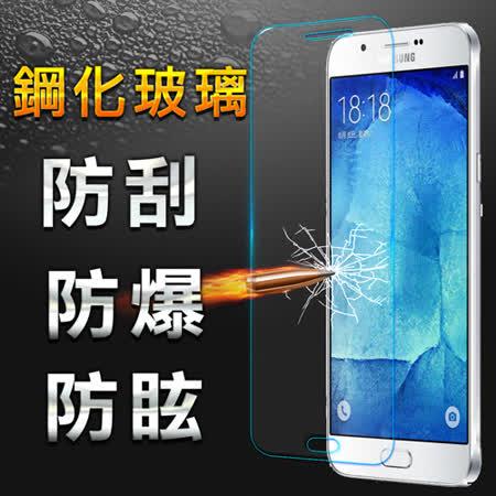 【YANG YI 揚邑】揚邑 Samsung Galaxy A8 防爆防刮防眩弧邊 9H鋼化玻璃保護貼膜