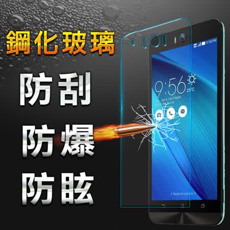 【YANG YI】揚邑 ASUS ZenFone Selfie (ZD551KL) 防爆防刮防眩弧邊 9H鋼化玻璃保護貼膜