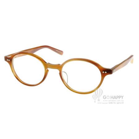 STEADY眼鏡 日本手工製造(橙紅) #STDF03 C04