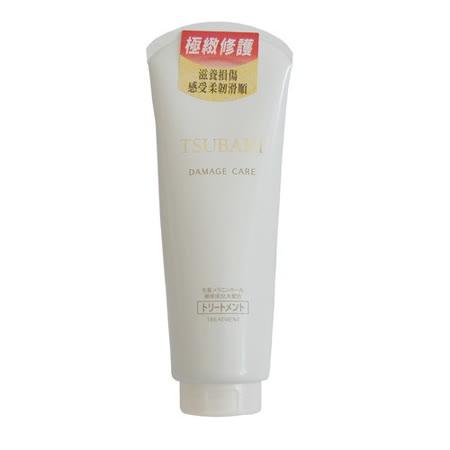 【思波綺】極緻修護 護髮霜  (受損髮適用) 200g