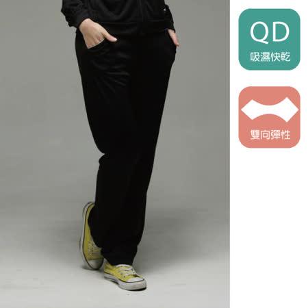 【EverSmile】女款針織輕薄運動長褲