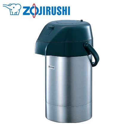 象印*3L*氣壓式不鏽鋼桌上型保溫瓶(SGA-30)
