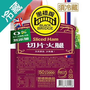 黑橋牌切片火腿180G  /包