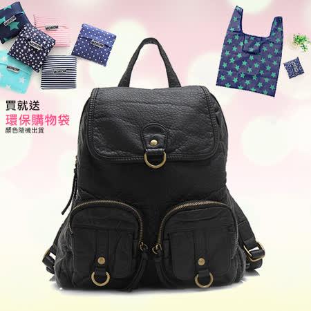 【法國盒子】韓系口袋水洗後背包(黑色)8183
