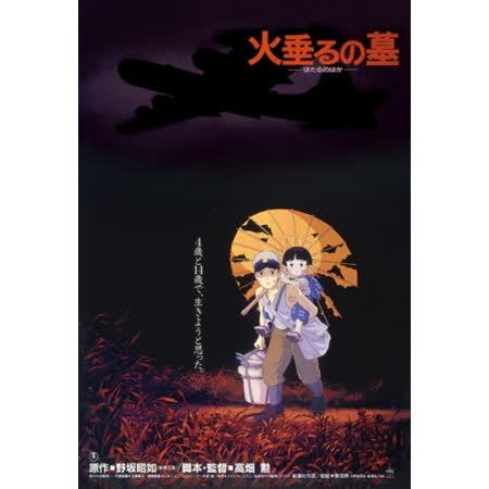 【宮崎駿系列拚圖】螢火蟲之墓 150pcs ES150-G28