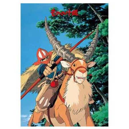【宮崎駿系列拚圖】魔法公主 阿席達卡和亞克路 108pcs ES108-286