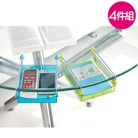 創意多功能多用途用抽屜式收納盒4件組