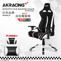 AKRACING超跑賽車椅極速刺心款-GT330 SUPERSPORTS