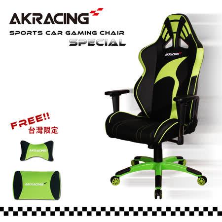 AKRACING超跑賽車椅款-GT22 鍊魂獄長 瑟雷西Thresh