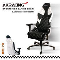 AKRACING超跑賽車椅限量款-GT993 Fast & Furious-白