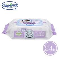 寶貝貝恩 Baby BAAN EDI超厚超純水嬰兒保養柔濕巾-無添加(80抽)/24包