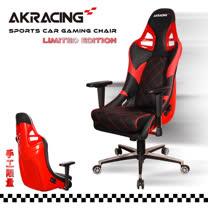 AKRACING超跑賽車椅限量款-GT993 Fast & Furious-紅