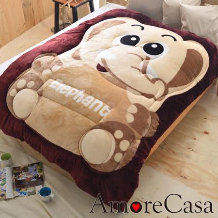【AmoreCasa】大象寶寶 超保暖手拉絲法蘭絨舖棉暖暖被