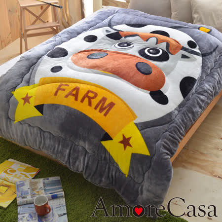 【AmoreCasa】乳牛媽媽 超保暖手拉絲法蘭絨舖棉暖暖被