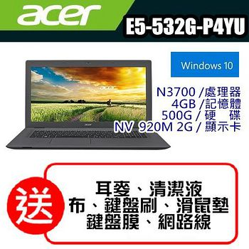 ACER E5-532G-P4YU N3700四核心獨顯機 (加碼再送七大好禮) /N3700