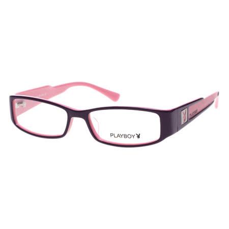 PLAYBOY-時尚光學眼鏡(深紫色)