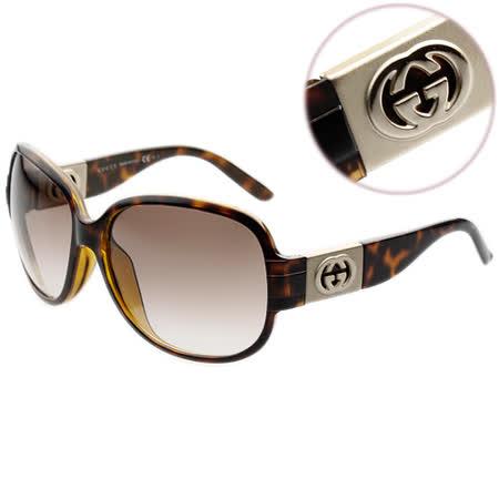 GUCCI-時尚太陽眼鏡(紅色/琥珀色)